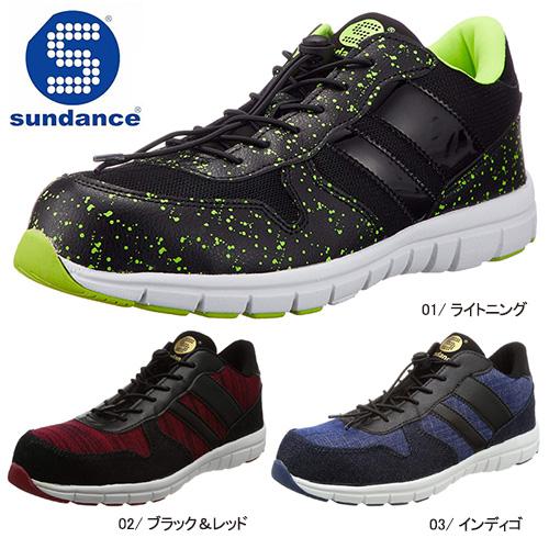 SUNDANCE_RZ 安全靴スニーカー RZ