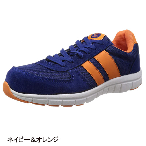 SUNDANCE_RS-714 安全靴スニーカー ネイビー&オレンジ