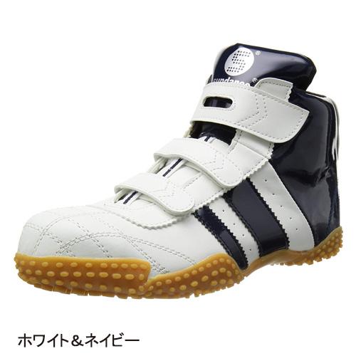 SUNDANCE_GT-X 安全靴スニーカー ホワイト×ネイビー