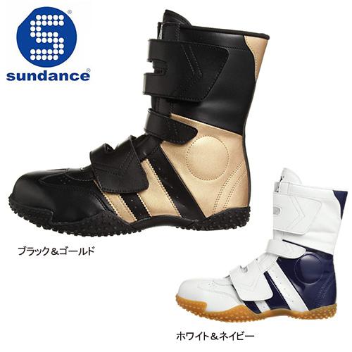 SUNDANCE_998R 安全靴スニーカー 998R