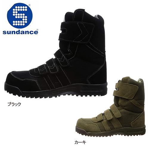 SUNDANCE_GSG-9 安全靴スニーカー GSG-9