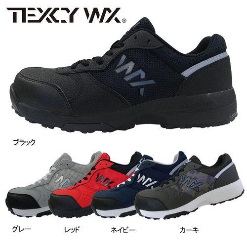 TEXCYWX_WX-0001 安全靴スニーカー WX-0001
