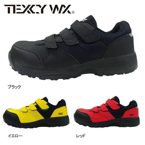 TEXCYWX_WX-0002 安全靴スニーカー WX-0002