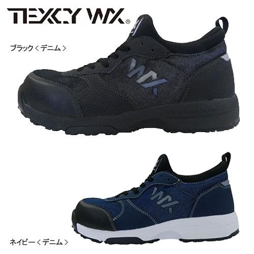 TEXCYWX_WX-0003D 安全靴スニーカー<デニム> WX-003D