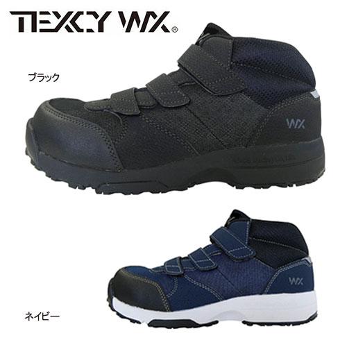 TEXCYWX_WX-0004D 安全靴スニーカー<デニム> WX-0004D