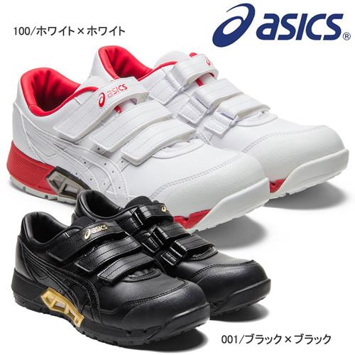 アシックス  ウィンジョブ CP305AC
