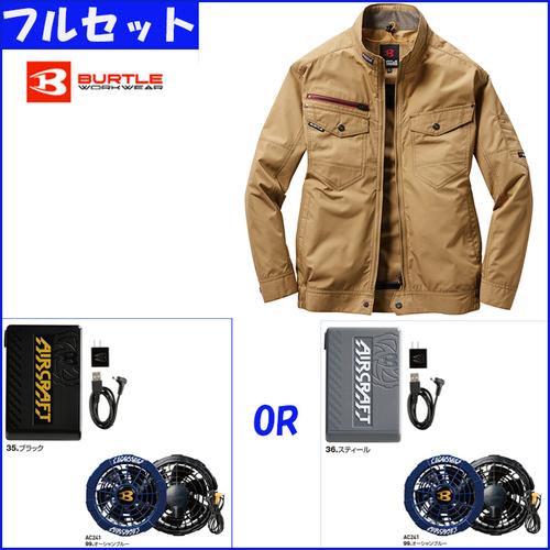 AC7141SET-OB.jpg