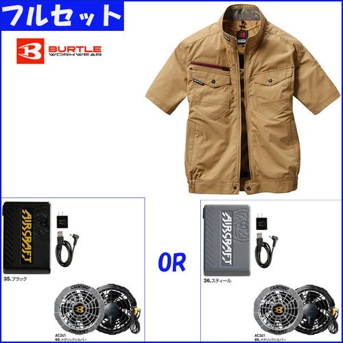 AC7146SET-MS.jpg