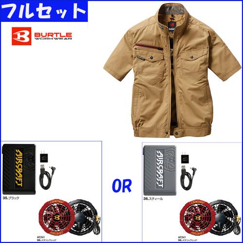 AC7146SET-MR.jpg
