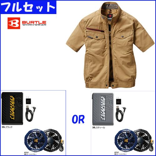AC7146SET-OB.jpg