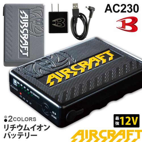 AC230.jpg