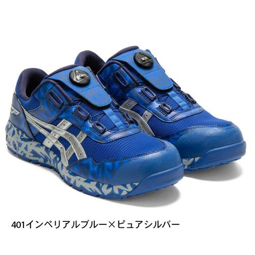 asics_BLUE_BOA アシックス CRAFTMAN PRIDE  ウィンジョブ BLUE Boa(1273A029)限定色 401/インペリアルブルー×ピュアシルバー