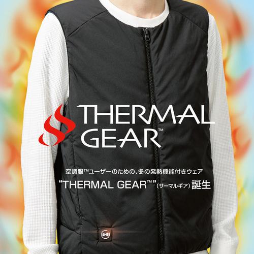 KU-CHO_TG22001 発熱防寒ベスト