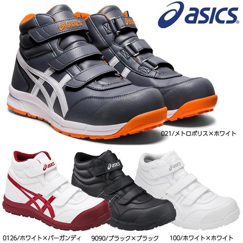 asics_CP302 アシックス  ウィンジョブ FCP302