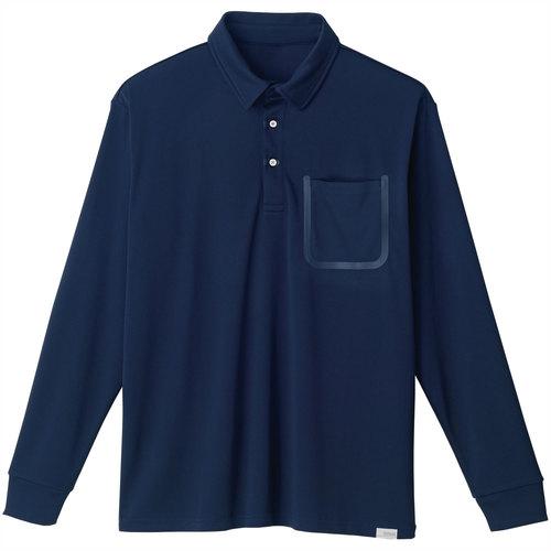SOWA8005-50 長袖ポロシャツ(胸ポケット付き) 1/ネイビー