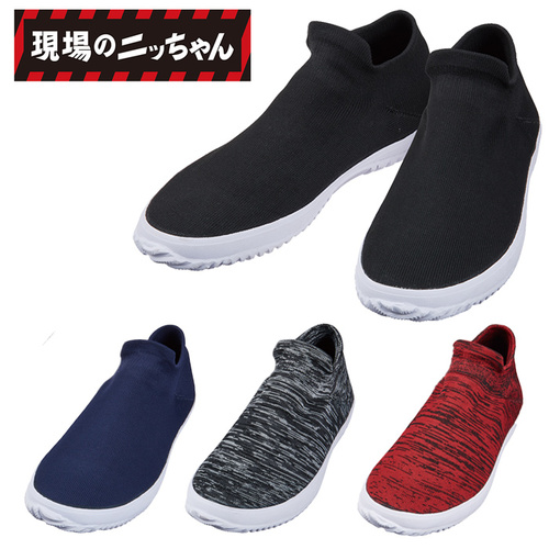 DESKS8217 現場のニッちゃん 作業靴