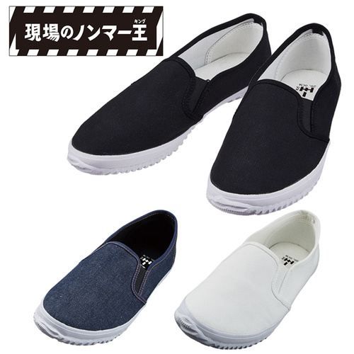 DESKS4217 現場のノンマー王 作業靴