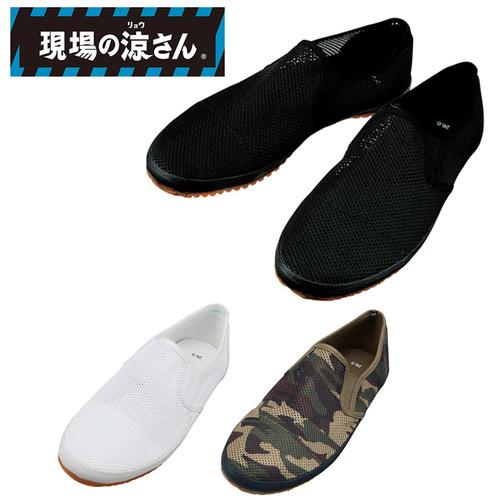 DESKS4187 現場の涼さん 作業靴