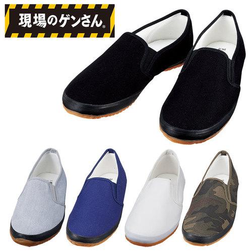DESKS2177 現場のゲンさん 作業靴